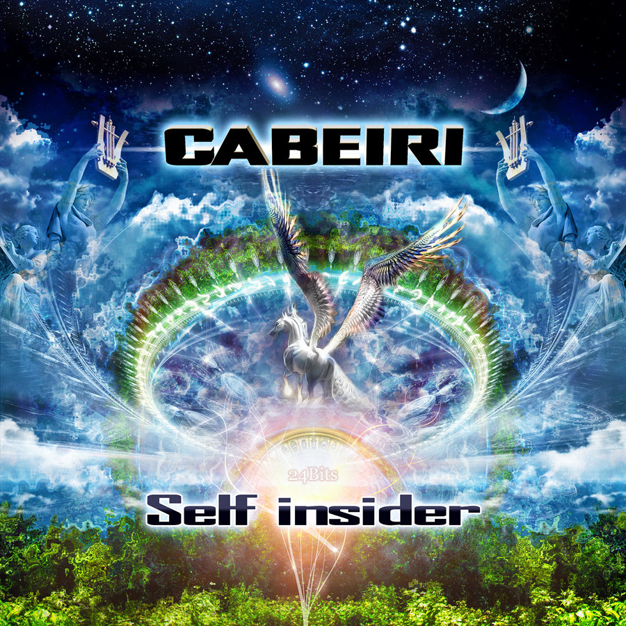 Cabeiri - Matter's Morphology @ 'Self Insider' album (24 bits music, electronic)