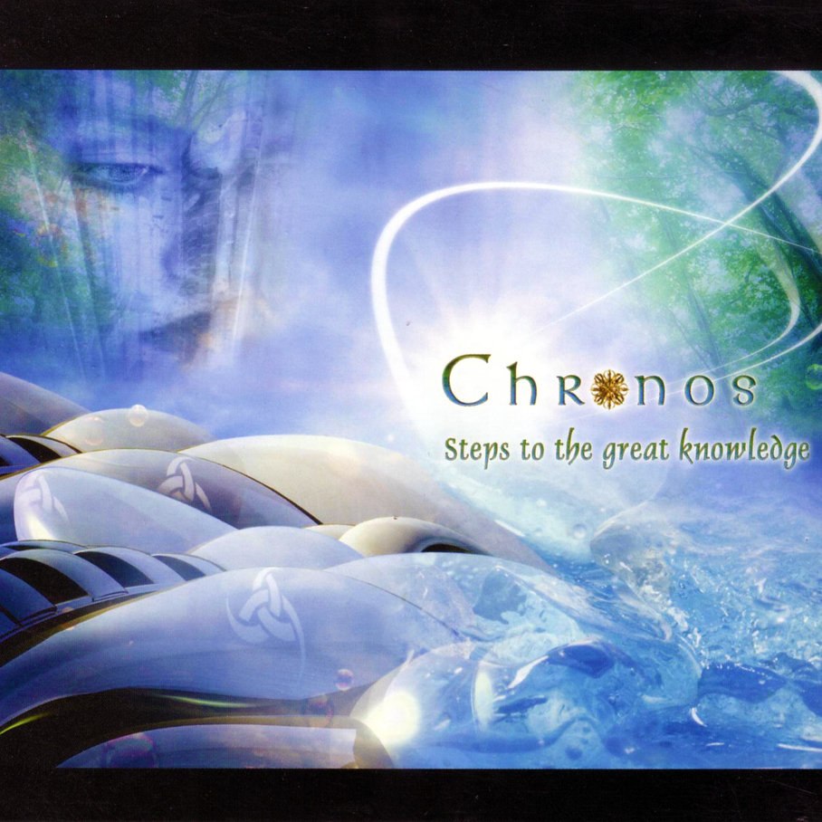Chronos - The Gates @ 'Steps to the Great Knowledge' album (electronic, ambient)