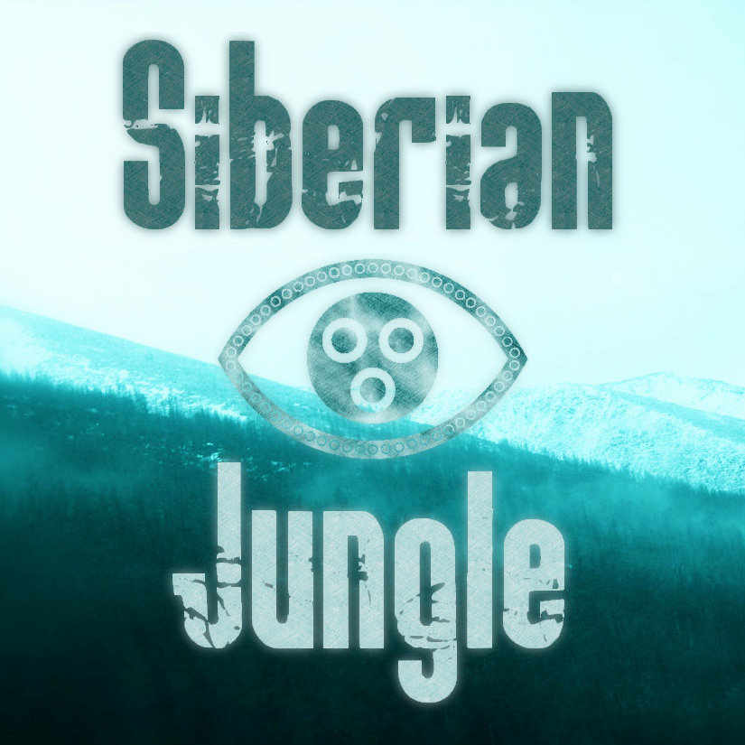 Susanin - Last Train to Mars @ 'Siberian Jungle - Volume 3' album (drum & bass, electronic)