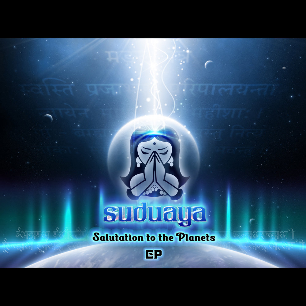 Suduaya - Salutation to the Planets (Green Beats Remix) @ 'Salutation to the Planets remixes' album (cabeiri, electronic)