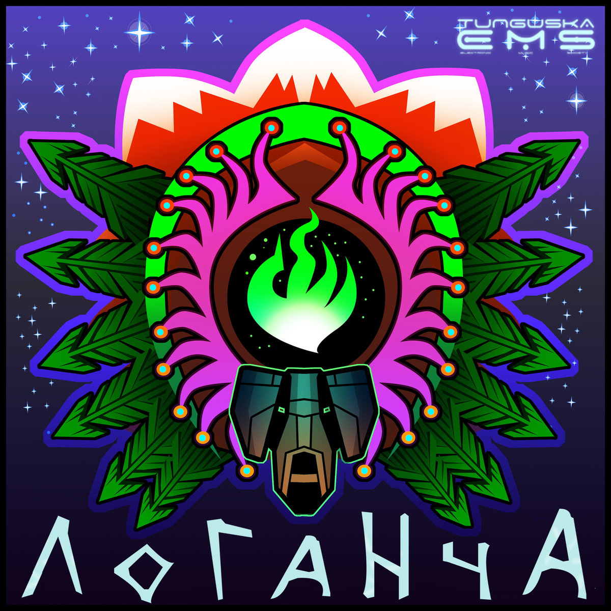 Art project feat. Katrra & Shaman Jungle - Meduisha @ 'Craters - Logancha' album (electronic, ambient)