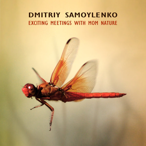 Dmitriy Samoylenko - Exciting Meetings with Mom Nature