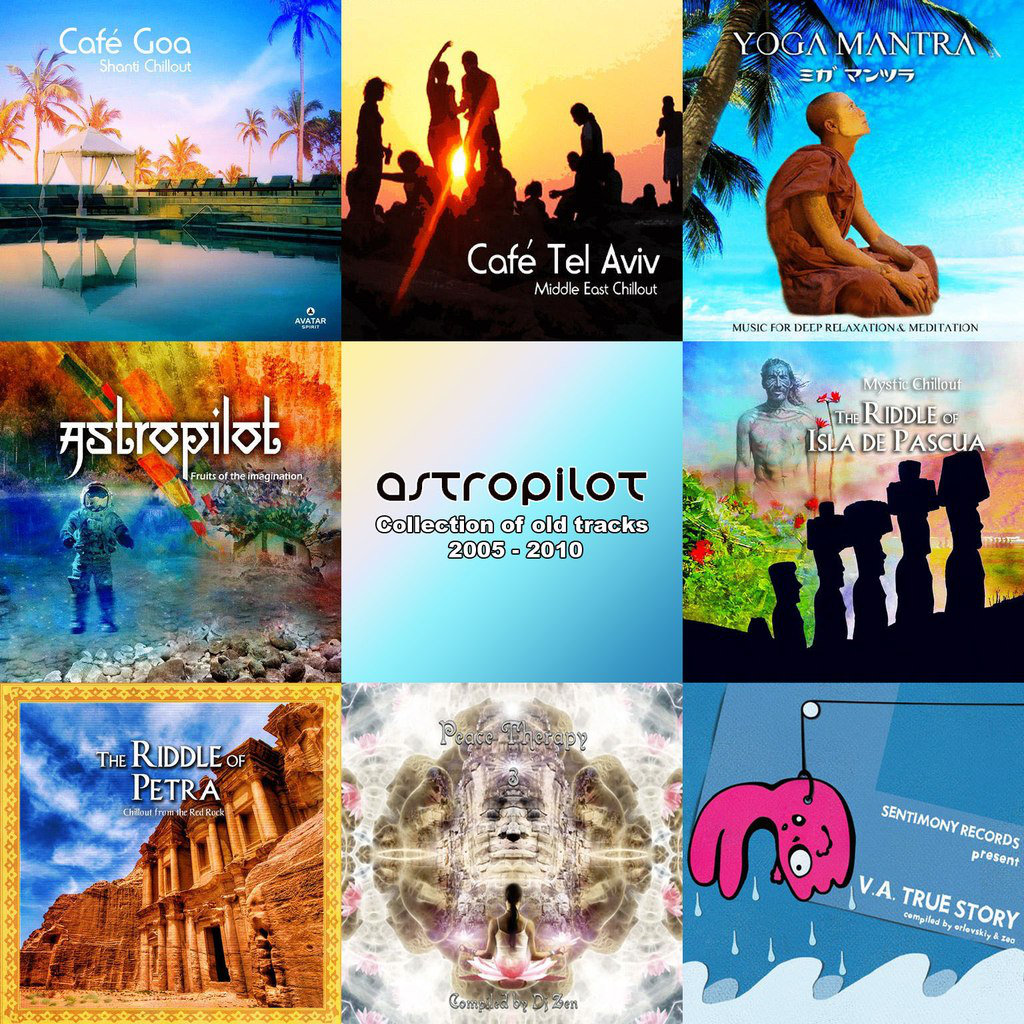 AstroPilot - Dream of the Moai Part II @ 'Collection (2005 - 2010)' album (electronic, ambient)