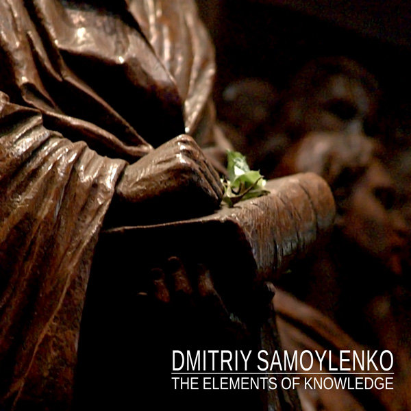 Dmitriy Samoylenko - The Elements of Knowledge