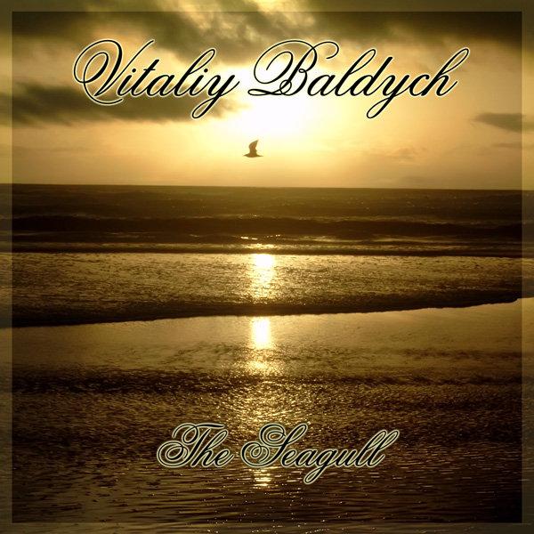 Vitaliy Baldych - The Seagull