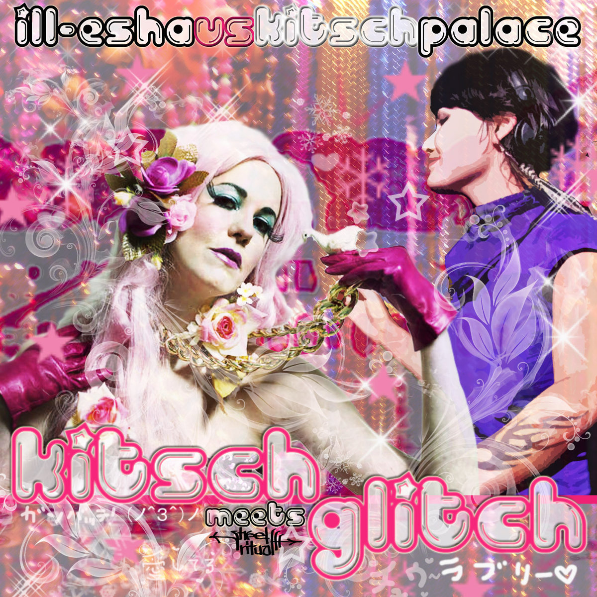ill-esha vs. Kitsch Palace - Mata Hari @ 'Kitsch Meets Glitch' album (bass, electronic)