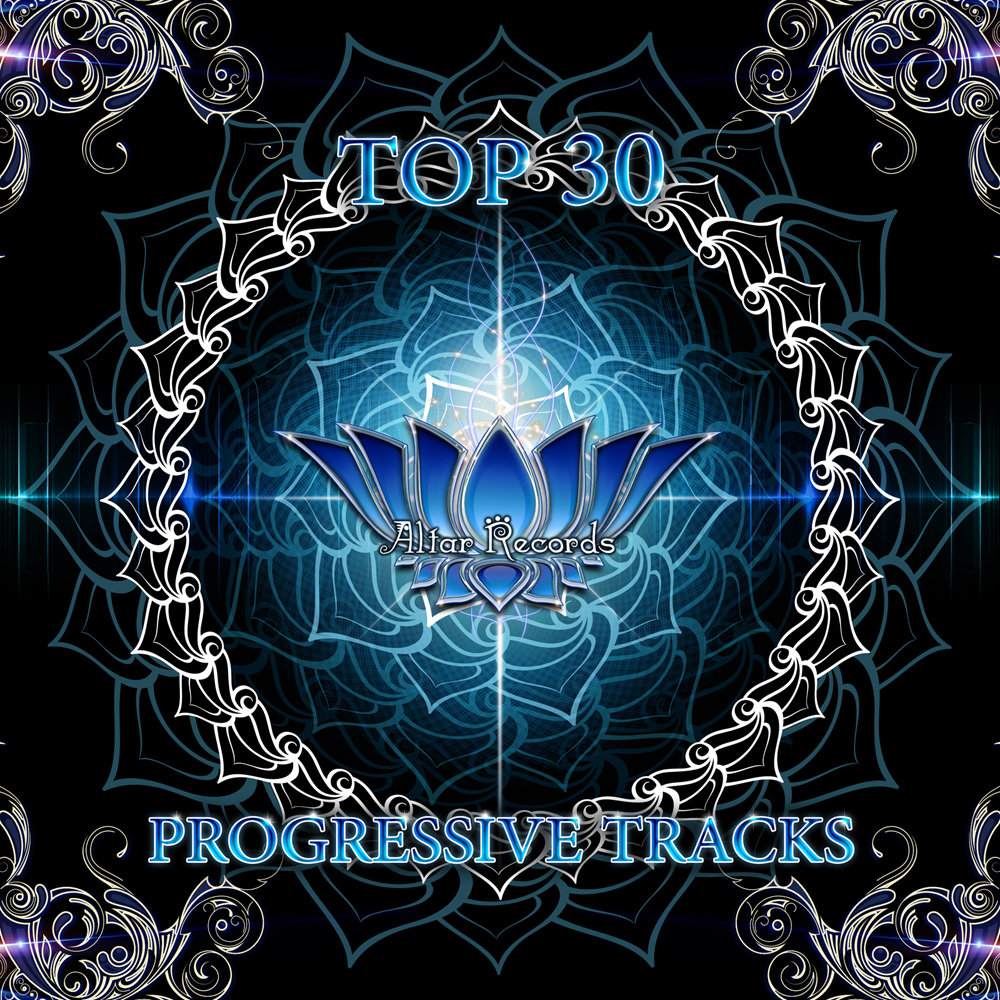 LEMONCHILL - Kanji (Ramin & Dash Remix) @ 'Top 30 Progressive Tracks Vol.1' album (electronic, top 30 progressive download)