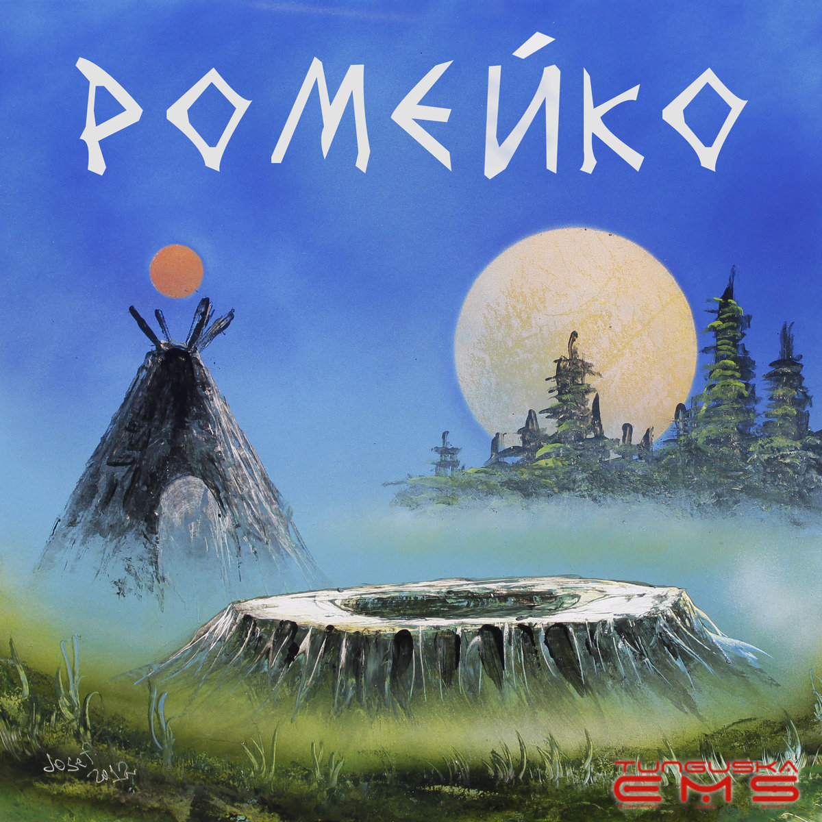 Monolok - Indian @ 'Craters - Romeiko' album (electronic, ambient)