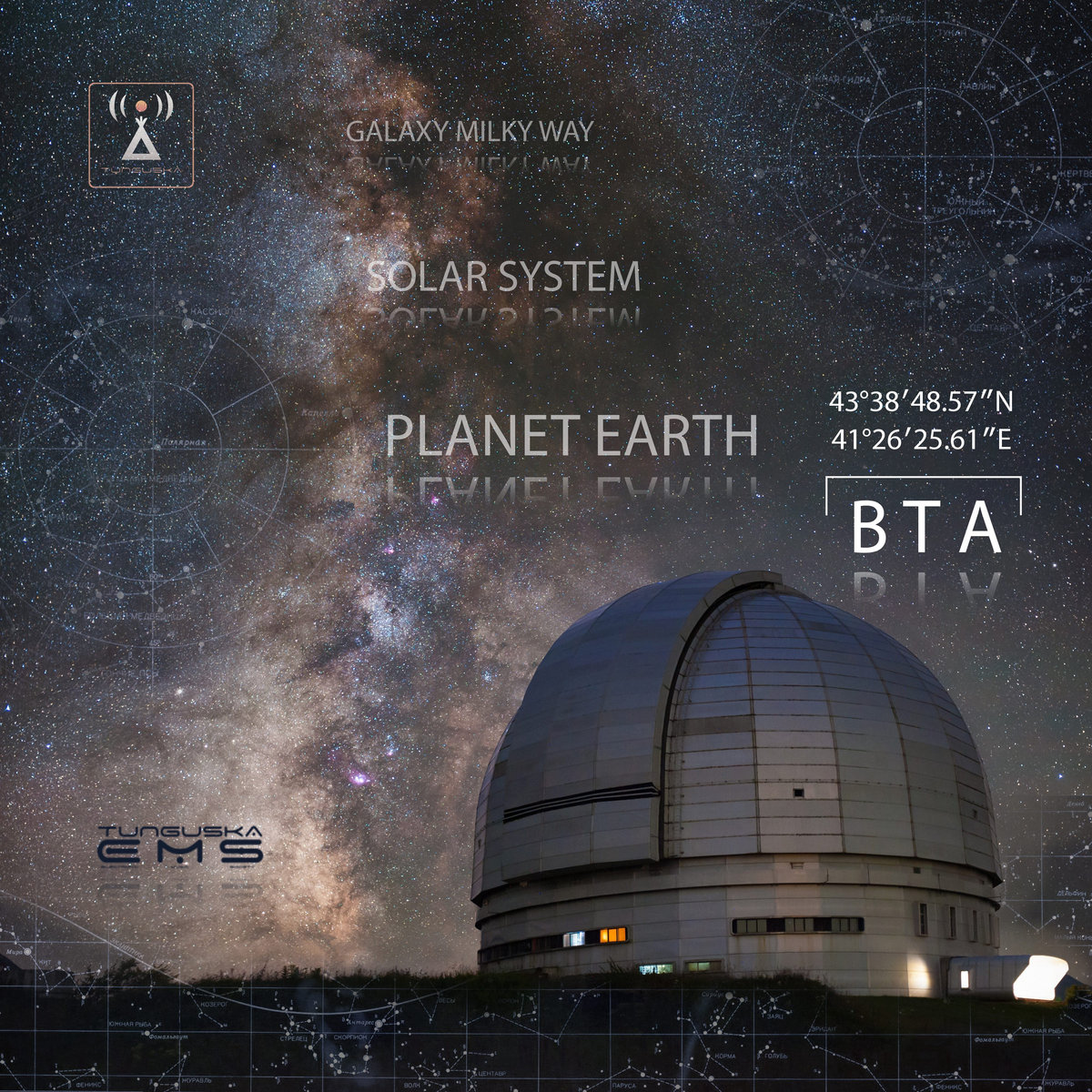 Etnia - Cosmic Gate @ 'Point - BTA' album (electronic, ambient)