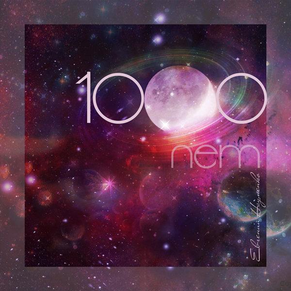 Евгений Науменко (Eugene Naumenko) - 1000 лет (1000 Years)