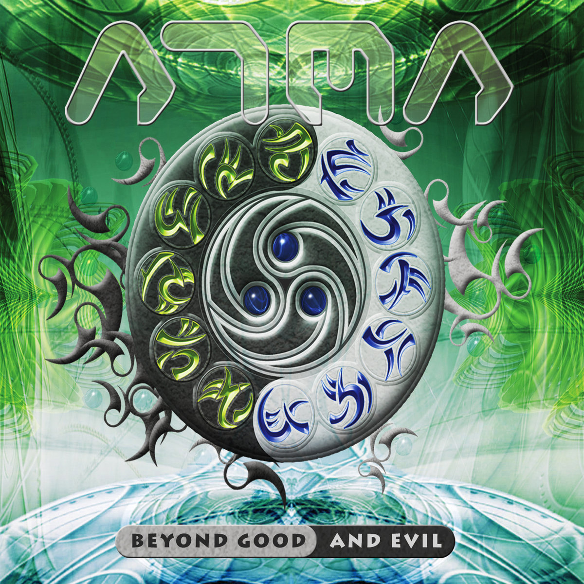 Atma - Distorted Reality @ 'Beyond Good and Evil' album (electronic, goa)