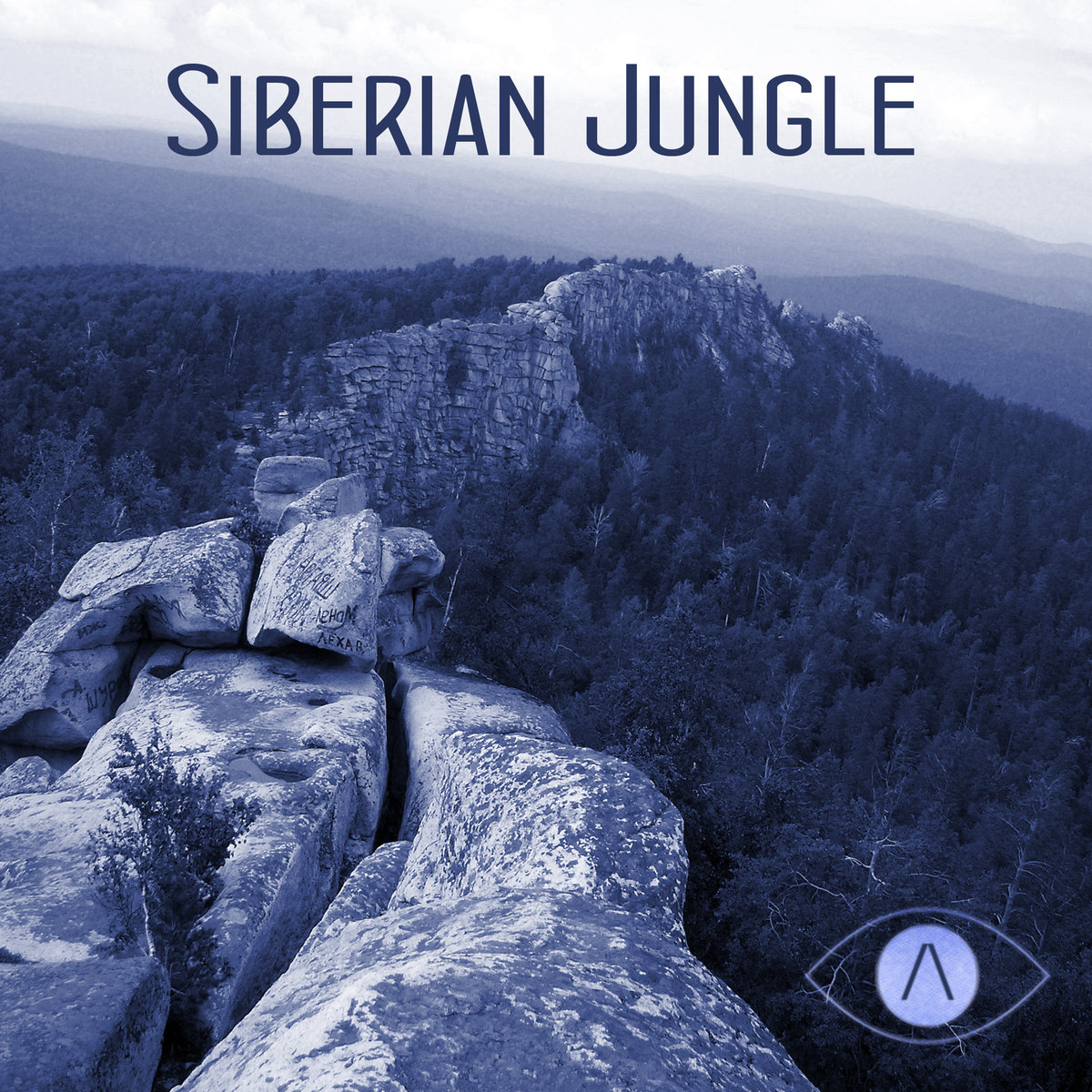 Peter Zanegin - Sun Force @ 'Siberian Jungle - Volume 2' album (electronic, ambient)