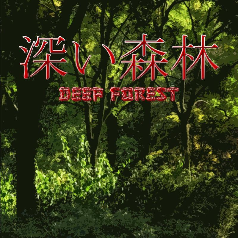 WMRI - Deep Forest