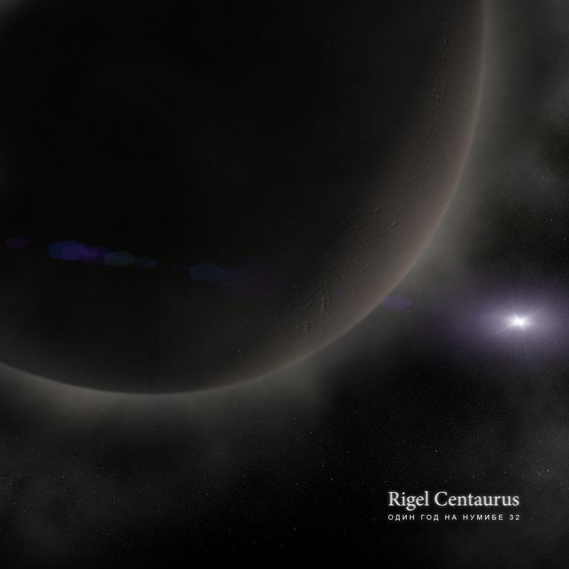 Rigel Centaurus - Один год на Нумибе 32 / One Year on Numiba 32