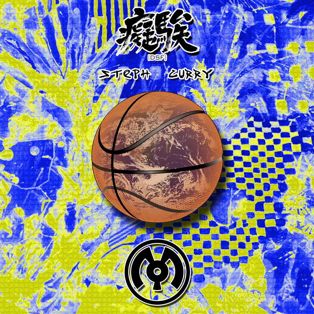 DSF - Steph Curry @ 'Steph Curry' album (electronic, dubstep)